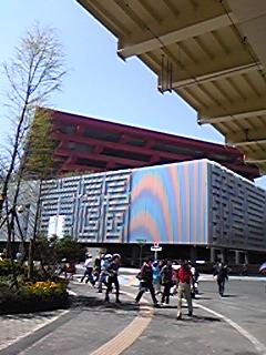Image936.jpg